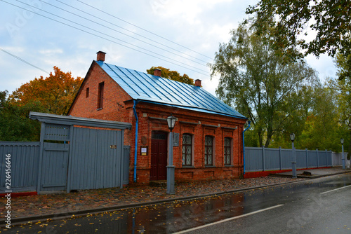 Vitebsk, Belarus-October 6,2018: Marc Chagall Museum House  in Pokrovskaya Stree Canvas Print
