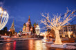 Cathedral of Vasily the Blessed and Spasskaya Tower. Winter Moscow before Christmas and New Year. Kremlin, Moscow, Russia. January 9, 2018