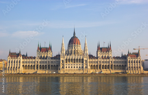 Fotobehang Boedapest Government building Budapest