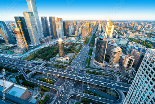 Photo Aerial view of Beijing