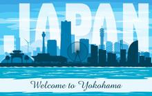 Yokohama Japan City Skyline Ve...