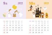 2019年9月・10月 イベントのカレンダー