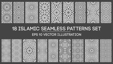 Islamic Ornament Vector , Pers...