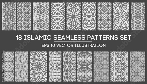 Fotografiet  Islamic ornament vector , persian motiff
