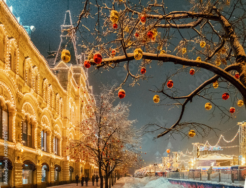 Photo  Christmass decorations in Moscow