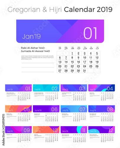 2019 Islamic hijri calendar template design version - Buy