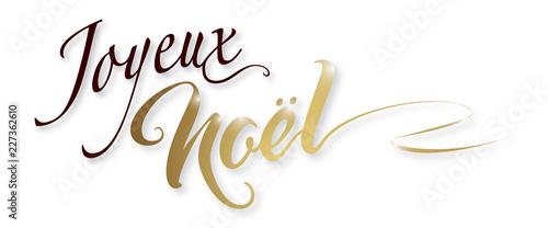 Logo Noel LOGO JOYEUX NOËL   Buy this stock vector and explore similar