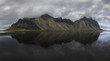 Wild and rugged coastal scene in Iceland