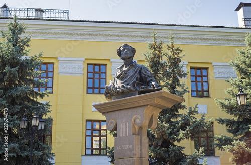 Fotografia  Monument to Pushkin, Almaty, Kazakhstan