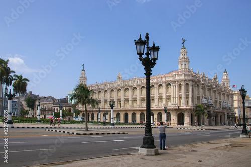 Gran Teatro De La Habana Alicia Alonso , Street Lamp, People Canvas Print