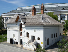 History Museum Of Old English Court In Zaryadye Park In Moscow