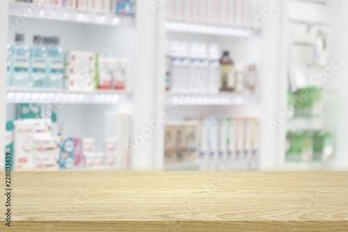 Poster Pharmacie Laboratory.