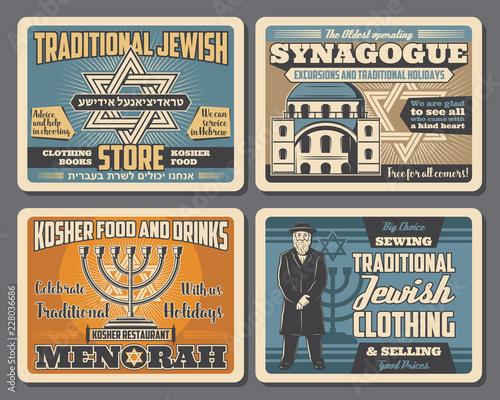 Valokuva Jewish menorah, Star of David and synagogue