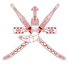 National Emblem Of Oman (Coat ...