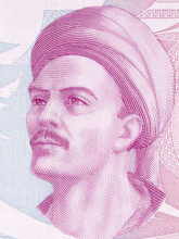 Yunus Emre Portrait From Turkish Money