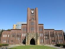 東京大学の安田講堂 ...