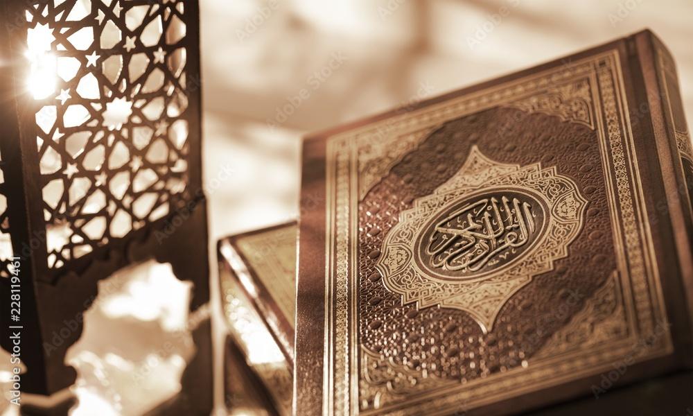 Fototapety, obrazy: Islamic Book Koran with rosary on grey