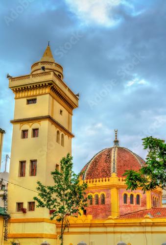 El Bey Mosque in Constantine, Algeria