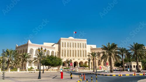 Deurstickers Asia land Isa Cultural Centre in Manama, Bahrain
