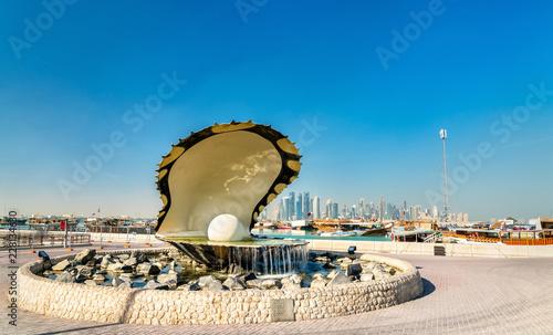Oyster and Pearl Fountain on Corniche Seaside Promenade in Doha, Qatar Canvas Print