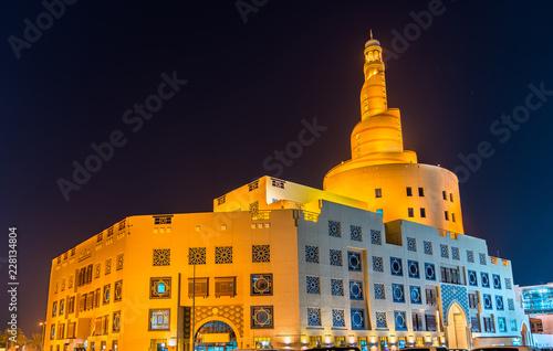 Deurstickers Asia land Islamic Cultural Center in Doha, Qatar