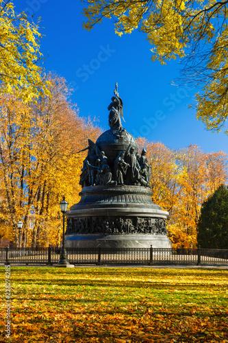 The monument of Millennium of Russia (1862). Autumn picturesque Kremlin park, Veliky Novgorod, Russia.