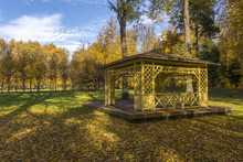 Wooden Gazebo In The Autumn Park. Gorky Leninskie, Lenin Hills, Russia, The Last Location Of Lenin.