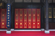 Chinese Wooden Doors With Decorated Panels And Windows.