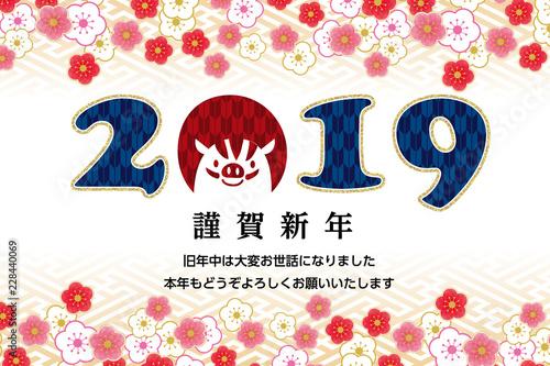 年賀状素材2019年と猪の和柄ロゴと梅の背景 イラスト素材 年賀状