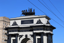 Triumphal Arch On Kutuzov Avenue In Moscow, Russia. The Arch Is Dedicated To The Russian Victory Over Napoleon