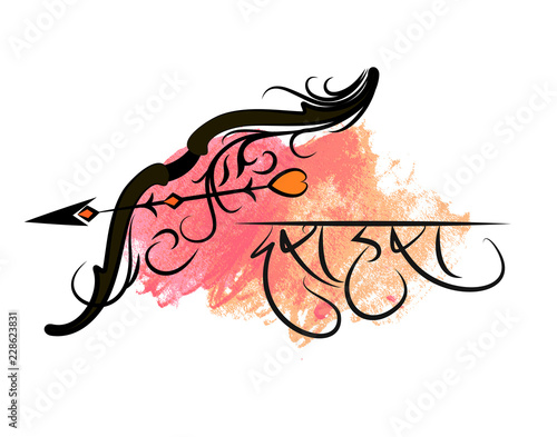 shubh dussehra wallpaper design background greeting card with bow and arrow for navratri festival with lettering dussehra hindu holiday vijayadashami vector illustration buy this stock illustration and explore similar illustrations at adobe shubh dussehra wallpaper design