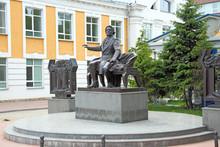 Monument To Mikhail Glinka In ...