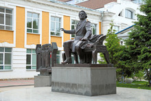 Monument To Russian Composer M...