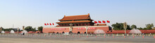 Tiananmen Square -- Is A Large City Square In The Center Of Beijing, China