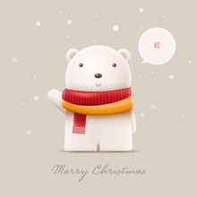 Cute Polar Bear Vector Character Illustration.