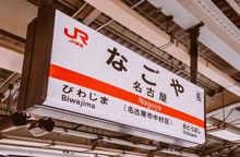 Nagoya Station Sign At Platfor...