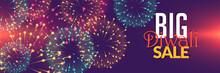 Diwali Fireworks Sale Background Design