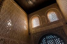 Moorish Room Inside Of Nasrid Palaces In The Alhambra, Granada.