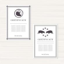Pig, Boar. Certificate, Diplom...
