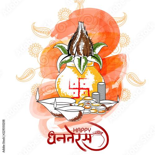 Fotografie, Obraz  Illustration of decorated Happy Dhanteras Diwali holiday background