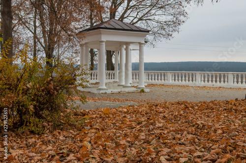Valokuvatapetti Park of culture and rest. Przemysl. Kaluga region