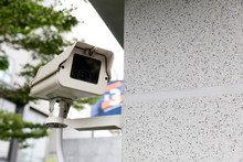 Outdoor Security Camera In Fro...