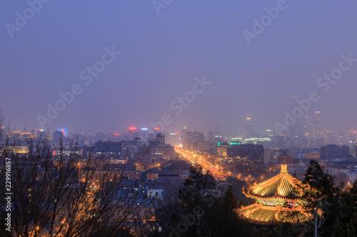 Photo  Smog über Peking