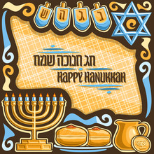 Vector Poster For Hanukkah Holiday, Brown Frame With 4 Traditional Spinning Kids Toys - Dreidle, Blue Star Of David, Golden Hanukkah Candelabra, Donuts With Jam, Jug With Oil And Chocolate Token Gelt.