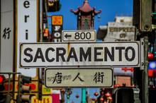 Sacramento Road Sign In China ...