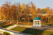 Morning Autumn Landscape In City Park. Gazebo And The River Orlik. Russia, City Of Oryol