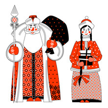 Russian Christmas: Ded Moroz (Grandfather Frost) And Snegurochka (Snow Maiden) Carrying Presents.