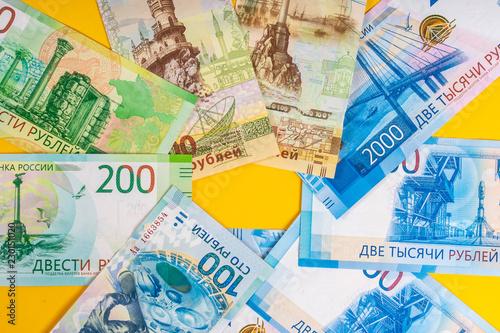 Fotografía  Russian money