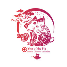 Chinese Zodiac Sign Pig 2019. Happy Chinese New Year 2019 Year Of The Pig. New Year's Card With A Chinese Pig Sitting Under A Circle Of Sky With Clouds.