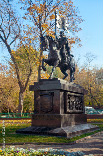 Fotografia  Monument to the Holy Prince Dimitry Donskoy